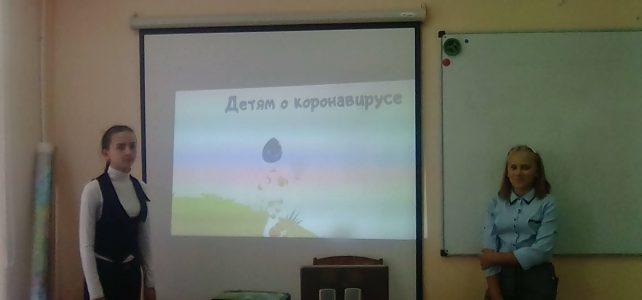 Всероссийский классный час «Будь здоров»